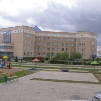 Ученью - свет! / School building, Таскескен