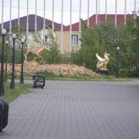 Пегас в Президентском парке / Pegasus in the Presidential Park, Таскескен