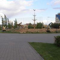 Центральная композиция парка / Park unseen beasts, Таскескен