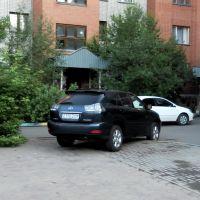 080   Хамло припарковалось..., Таскескен