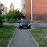 089   Хамло припарковалось..., Таскескен