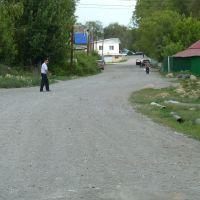 Улица Колхозная., Урджар