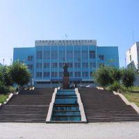 Tarazs University, Капал
