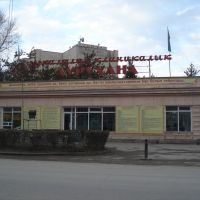 1 klinika Kalkaman, Карабулак
