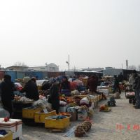 ALMATY- Altınordu pazarı, Карабулак