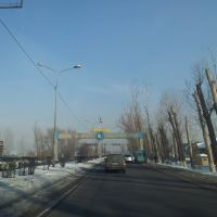 Начинается город Алма-Ата, Карабулак