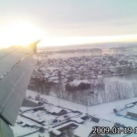 В Полёте, Кировский