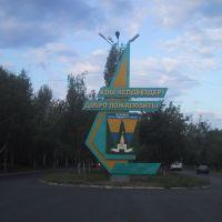 AIRPORT UST-KAMAN, Кировский