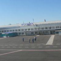 Oskemen Airport terminal, Кировский