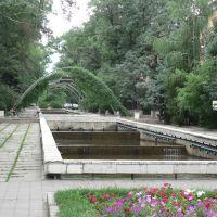 Arc on Kalinina corner Baiseitovoi, Панфилов