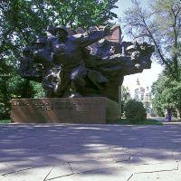 Park alley, Панфилов