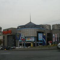 Supermarket, Панфилов