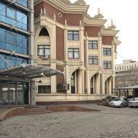 Sberbank Kazakhstan. Were Texakabank  Сбербанк России. Бывший Тексакабанк, Панфилов