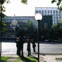 Almaty - Casino, Панфилов