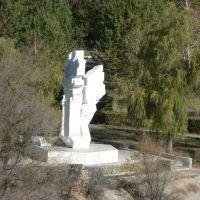 монумент, Текели