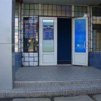Компьютерный клуб ALFA SECTOR 2011, Текели