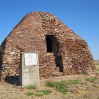 Dombaul mausoleum (8 c.) - the most ancient architectural landmark in Kazakhstan, Учарал
