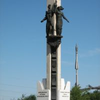 Памятник первостроителям города Жезказгана, Учарал