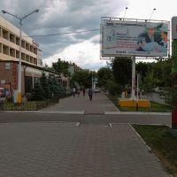 Костанай, Казахстан, июнь 2014 / Kostanay, Kazakhstan, jun 2014 www.abcountries.com, Амангельды