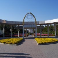 Kostanys park, Амангельды