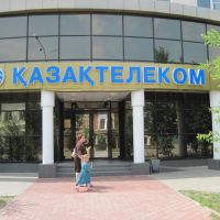 KAZAKHTELECOM LOCAL OFFICE, Амангельды