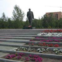 Ленин, Амангельды