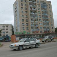 Магазин Рубин, Аркалык