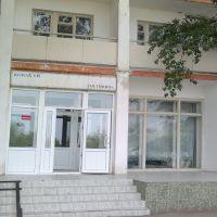 1007201311854, Аркалык