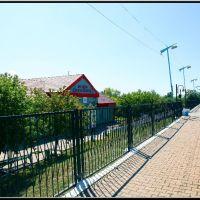 Перон, Державинск