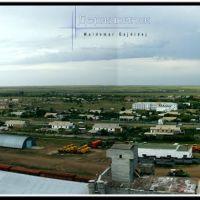 Державинск, Державинск