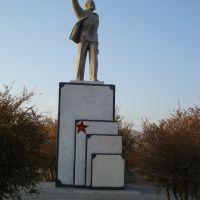Памятник Ленину, Есиль