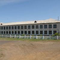 Школа, Акбеит