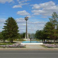 Seyfullin Blvd., Акмолинск