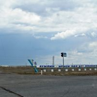 The village Kengir / Посёлок Кенгир, Акмолинск