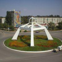 Центр города, Аксу