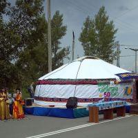 Праздничная юрта Казахской гимназии, Аксу