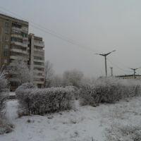 Зима, Аксу