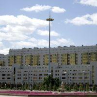 Дом Министерств, Астана