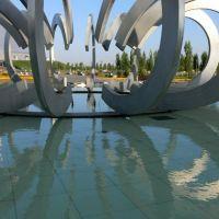 Бульвар, фонтан, Астана