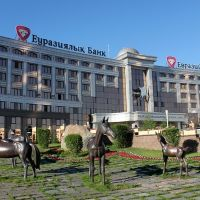 Табун лошадей, Астана