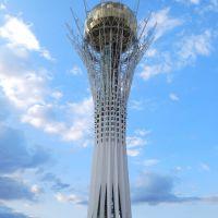 Байтерек (монумент), Астана
