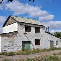 Старая мельница, Астраханка