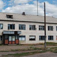 Гостиница, Астраханка