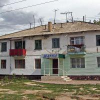***, Астраханка