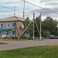 Полиция, Астраханка