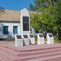 Памятник воинам Афганцам, Астраханка