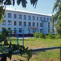 Школа, Астраханка