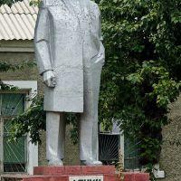 Ленин, Астраханка