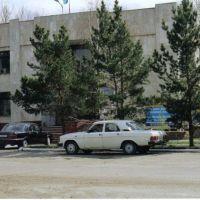 Акимат, Астраханка