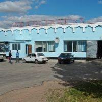 Автостанция, Астраханка